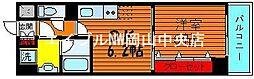 ハアラン表町[3階]の間取り