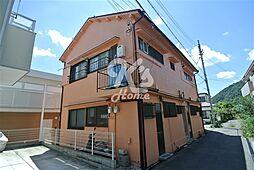 山陽須磨駅 3.0万円