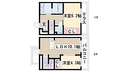 [テラスハウス] 愛知県名古屋市守山区下志段味字東新外 の賃貸【/】の間取り