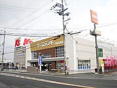 ケーズデンキ大和高田店