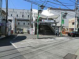 東横線「菊名」...