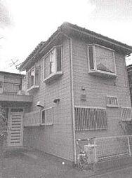 神奈川県相模原市中央区緑が丘1丁目