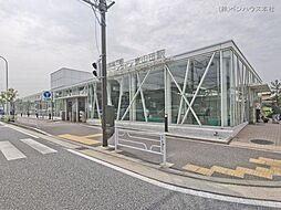 横浜市グリーン...