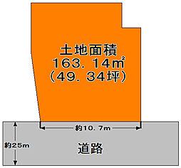 土地面積163...