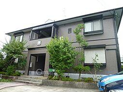 京都府向日市物集女町クヅ子の賃貸アパートの外観