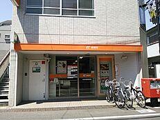 成城学園前郵便局