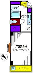 グリーンハイムII[4階]の間取り