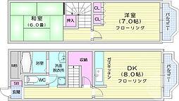 フェリシア小田原マンション 6階2DKの間取り