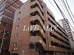 五反田駅 9.9万円