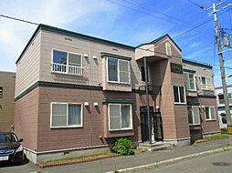 北海道札幌市東区北十六条東13丁目の賃貸アパートの外観
