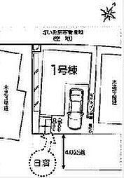 埼玉県さいたま市中央区下落合7丁目
