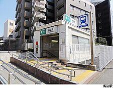 馬込駅(現地まで400m)