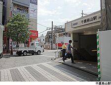 千歳烏山駅(現地まで1040m)