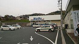 サンディ生駒店 徒歩27分(2100m)