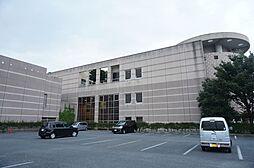 市立宮原図書館...