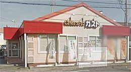 ファミリーレストランガスト 和歌山雑賀店まで1810m