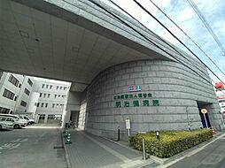 明治橋病院(9...