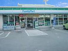 ファミリーマート 姫路中島店 1100m