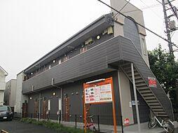 神奈川県相模原市中央区共和2丁目の賃貸アパートの外観