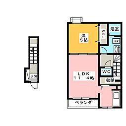 ラコルタ[2階]の間取り