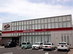 静岡銀行(北安...