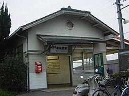 JR布施屋駅