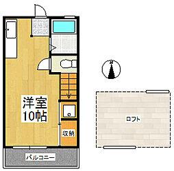 シティベール高良内 A棟[2階]の間取り