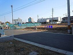 12号地(売地...