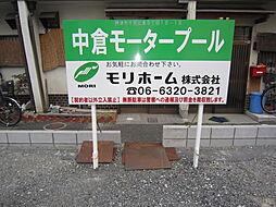 摂津市駅 1.0万円