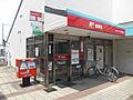 郵便局「大阪ポ...