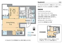 パークルール神田司町ロンド 4階1LDKの間取り