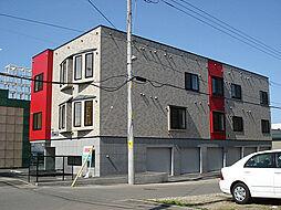 北海道札幌市東区北四十八条東16丁目の賃貸アパートの外観