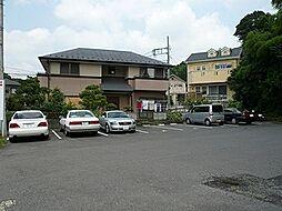 東戸塚駅 1.0万円