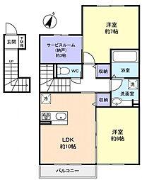 キャルトセゾン伊藤II[2階]の間取り