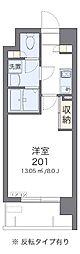 沖縄都市モノレール 牧志駅 徒歩26分の賃貸マンション 2階1Kの間取り