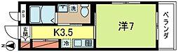 高円寺第二コーポ[4階]の間取り