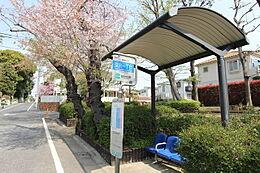 東急バス「深沢一丁目」まで徒歩1分