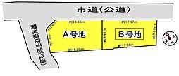 小野市王子町