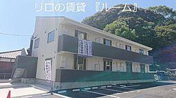 JR香椎線 宇美駅 徒歩20分の賃貸アパート