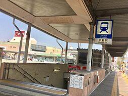 地下鉄鶴舞線「平針」駅 徒歩22分(1700m)