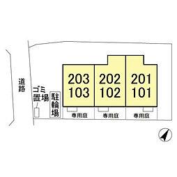 キャトルセゾン伊藤 II[102号室]の外観