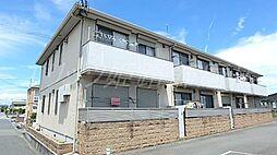 西飾磨駅 7.1万円