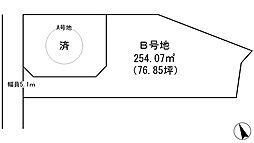 三木市平田