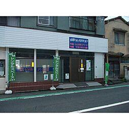 北千住駅 1.1万円
