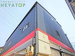 名古屋市営名城線 新瑞橋駅 徒歩5分の賃貸アパート