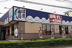 エクセレンス富士見[1階]の外観