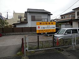 追浜駅 1.5万円