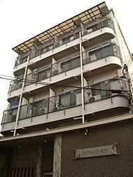 ラフォンテ今川[3階]の外観
