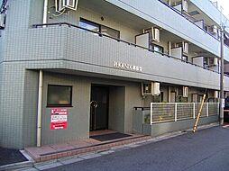 フェニックス西荻窪[3階]の外観