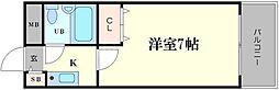 イズミパート8[3階]の間取り